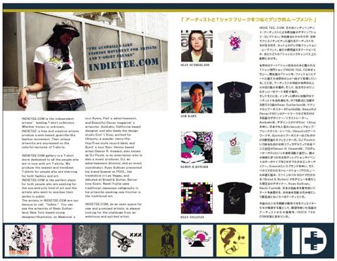 071126_coolmagazine