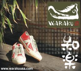 warakuusa-259x2291